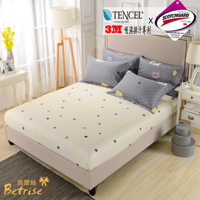 APP【Betrise沫之語】雙人-台灣製造-3M專利天絲吸濕排汗三件式床包組