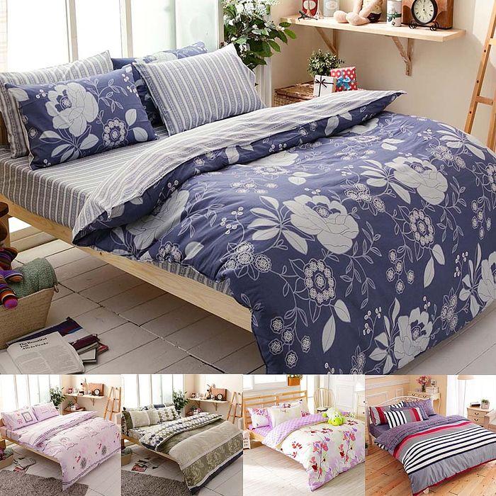 【FOCA加碼送對枕-加大不加價】雙人/加大-100%精梳棉四件式兩用被床包組 (雙12 買一送二)單純生活-加大