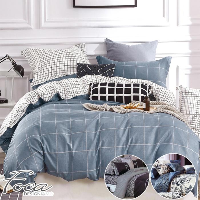 【FOCA】雙人/加大-四件式100%精梳純棉兩用被床包組-(贈舒眠羽絲絨被x1)