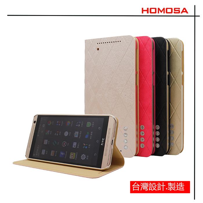 HOMOSA HTC E9+ 幾何格紋皮套(四色可選)黑色