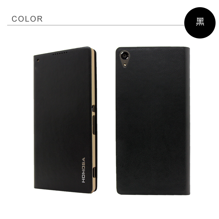 【HOMOSA】SONY XA Ultra 側立插卡皮套 (四色可選)