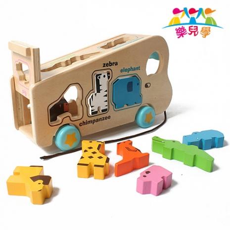 【樂兒學】可愛動物遊園車單字益智木製學習積木