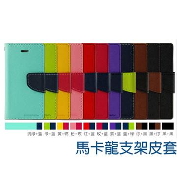 Mercury GOOSPERY馬卡龍側掀皮套/保護套/手機套SONY XPERIA Z3(10色任選)-手機平板配件-myfone購物