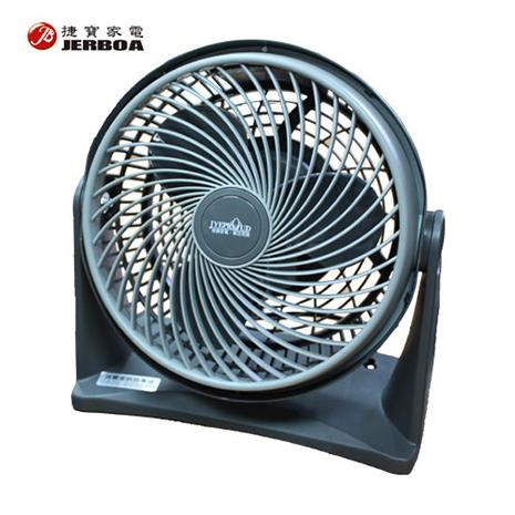 【捷寶JERBOA】8吋渦流循環扇JFS0819