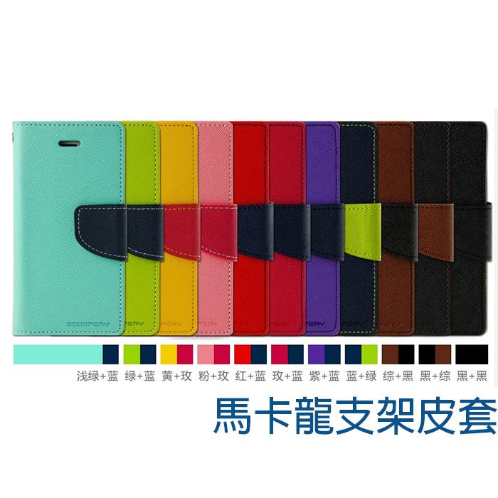 Sony Xperia  Z3+/Z4馬卡龍側掀皮套(10色)-手機平板配件-myfone購物