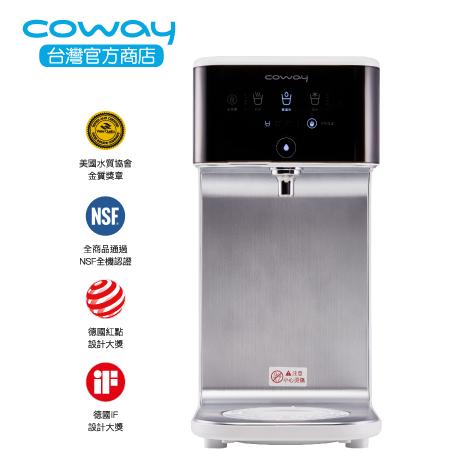 【Coway】 濾淨智控飲水機 冰溫瞬熱桌上型 CHP-241【A級福利品】