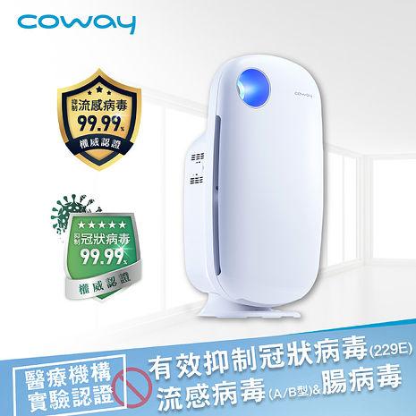【Coway】加護抗敏型10~14坪空氣清淨機(AP-1009CH)