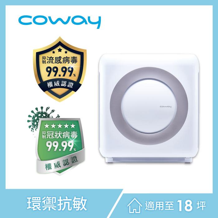 【e即棒】Coway 18坪旗艦環禦型空氣清淨機AP-1512HHW(門號專案)