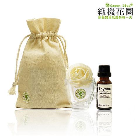 【綠機花園GreenPlus】手工玫瑰花擴香組(百里香精油20ml)