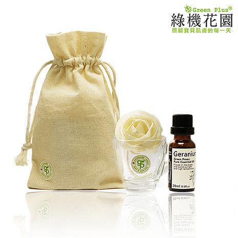 【綠機花園GreenPlus】手工玫瑰花擴香組(天竺葵精油20ml)