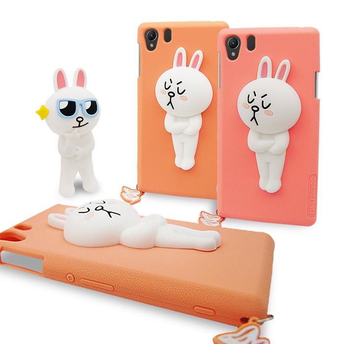 LINE原廠-Sony Xperia Z1 專用CONY 兔兔 矽膠保護殼