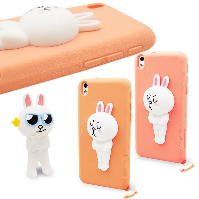 LINE原廠-HTC Desire 816 專用CONY 兔兔 矽膠保護殼