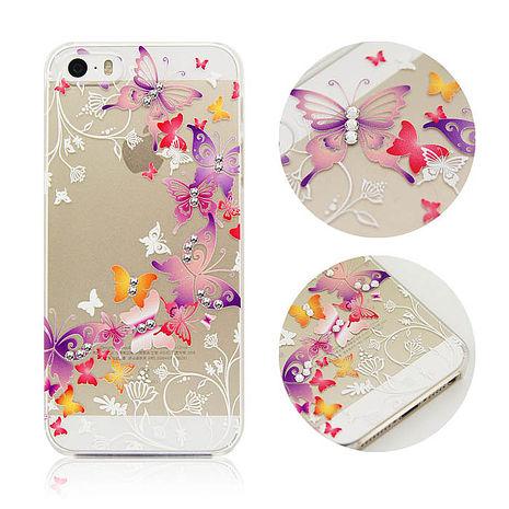 apbs iPhone5 / 5S 施華洛世奇彩鑽保護殼-彩蝶系列