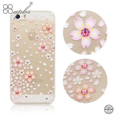 apbs iPhone5 / 5S 施華洛世奇水晶彩鑽保護殼-櫻花系列透明