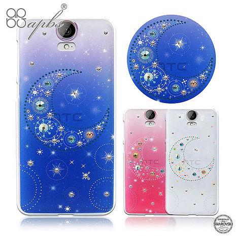 apbs HTC One E9 Plus 施華洛世奇水晶彩鑽保護殼-星月透粉
