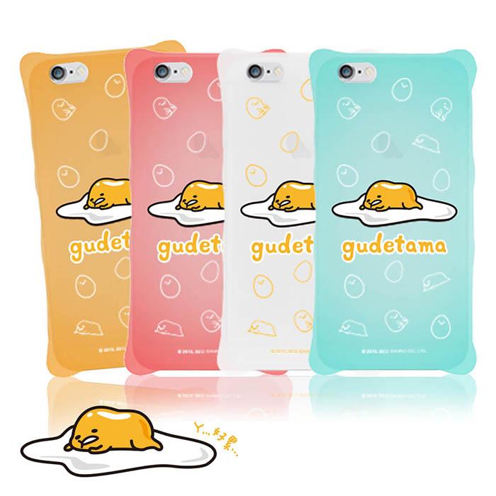 【三麗鷗】APPLE iPhone 6s/6 Plus 蛋黃哥防震矽膠保護套-慵懶蛋系列