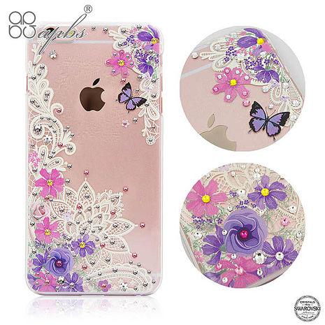 apbs iPhone6s plus/ iPhone6 Plus 5.5吋施華洛世奇彩鑽手機殼-蕾絲花