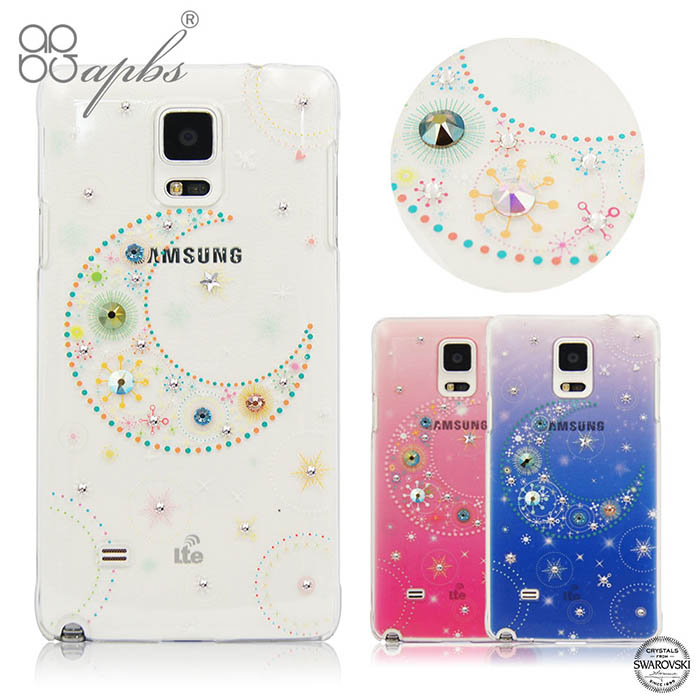 apbs Samsung Galaxy Note4 施華洛世奇彩鑽手機殼-星月