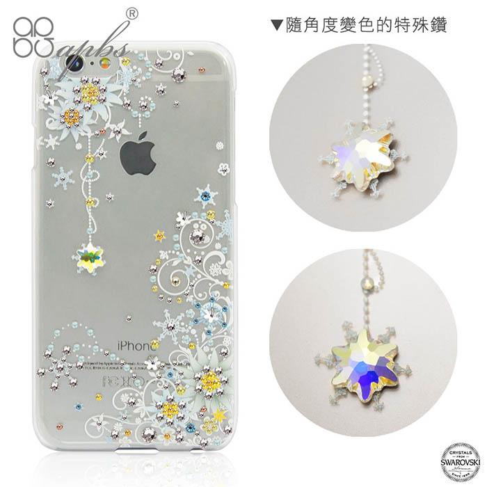 apbs iPhone6s/6 Plus & iPhone6s/6 施華洛世奇彩鑽手機殼-雪絨花