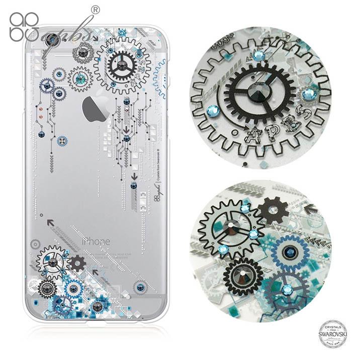 apbs iPhone6s/6 & 6s Plus/6 Plus 施華洛世奇彩鑽手機殼-源動