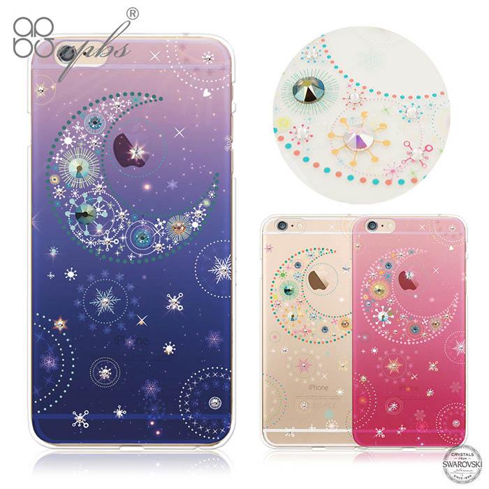 apbs APPLE iPhone 6s/6 & 6s Plus/6 Plus 施華洛世奇彩鑽手機殼-星月i6s Plus/i6 Plus 透