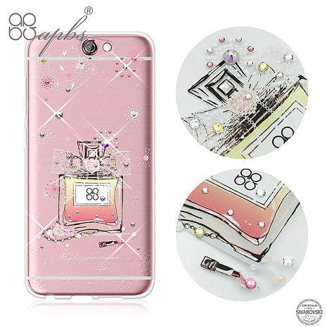 apbs HTC One A9 施華洛世奇彩鑽手機殼-維也納馨香