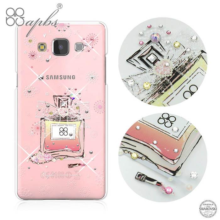 apbs Samsung Galaxy A5 施華洛世奇彩鑽手機殼-維也納馨香