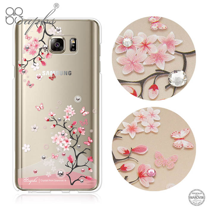 apbs Samsung Galaxy Note5 施華洛世奇彩鑽手機殼-日本櫻