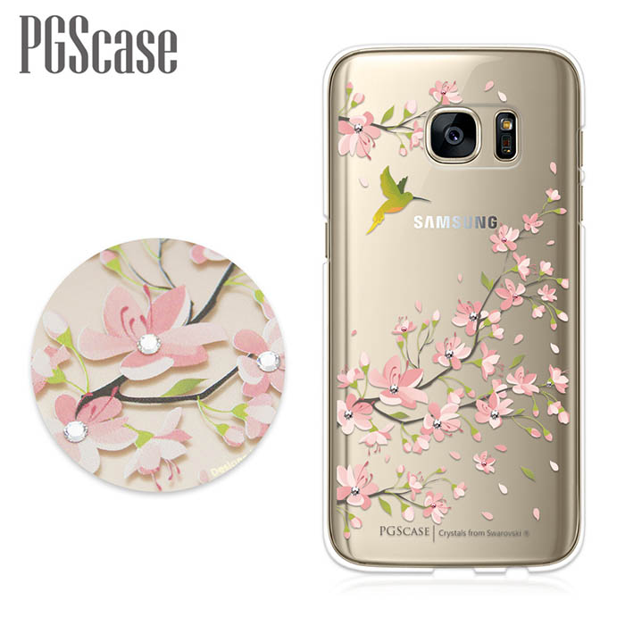 PGS Samsung Galaxy S7 edge 奧地利彩鑽手機殼-鳥語花