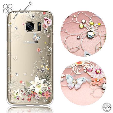 apbs Samsung Galaxy S7施華洛世奇彩鑽手機殼-香水百合
