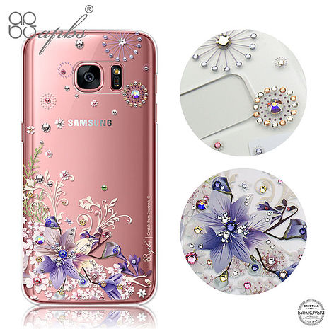 apbs Samsung Galaxy S7施華洛世奇彩鑽手機殼-祕密花園