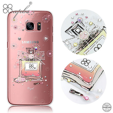 apbs Samsung Galaxy S7 edge施華洛世奇彩鑽手機殼-維也納馨香
