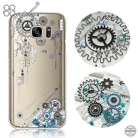 apbs Samsung Galaxy S7施華洛世奇彩鑽手機殼-源動
