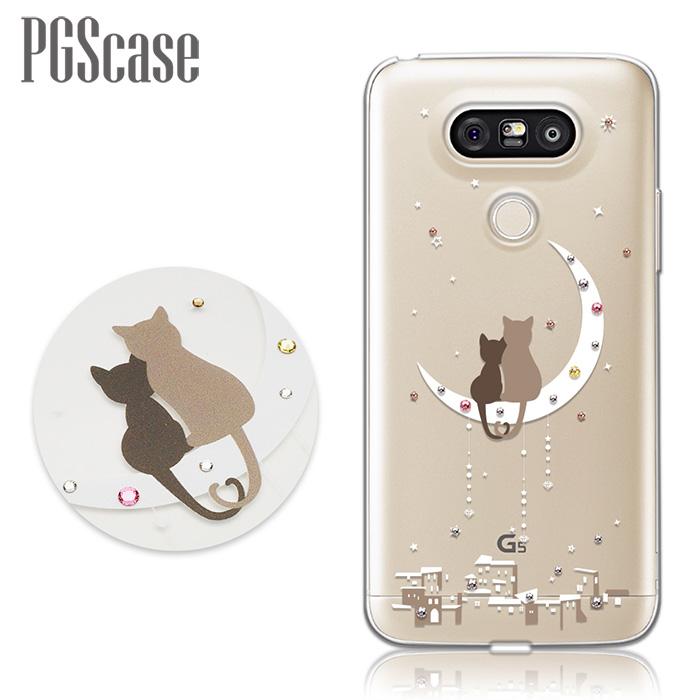 PGS LG G5 奧地利彩鑽手機殼-相愛貓咪