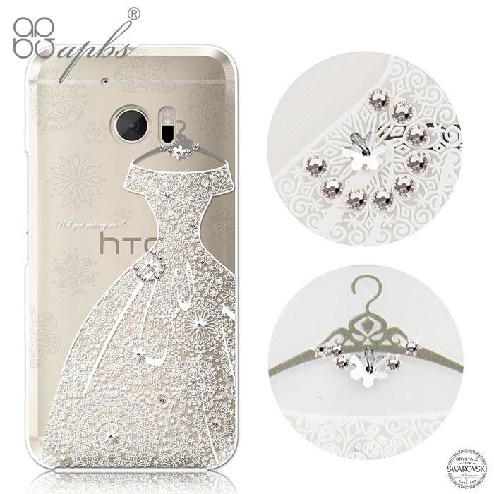 apbs HTC 10 / M10 施華洛世奇彩鑽手機殼-禮服