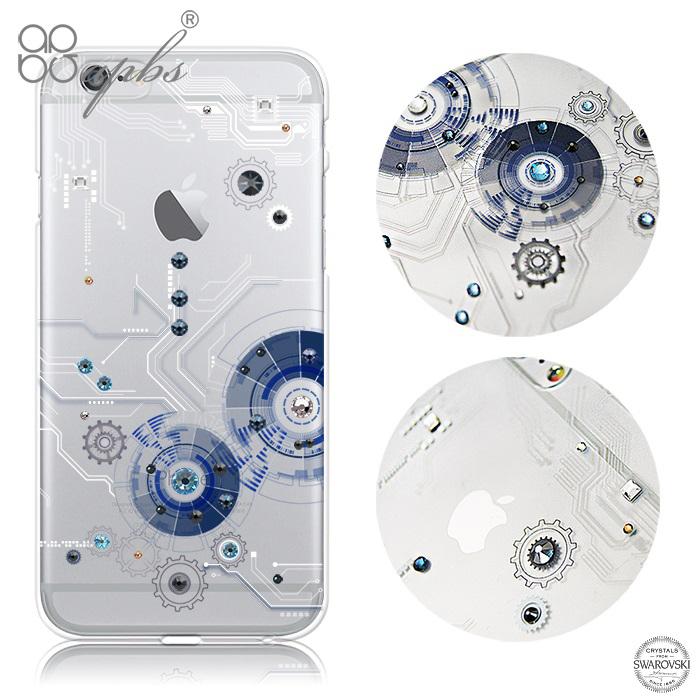 apbs iPhone6s/6 & 6s Plus/6 Plus 施華洛世奇彩鑽手機殼-驅動