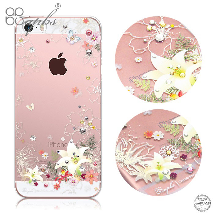 apbs APPLE iPhone SE / 5s / 5 施華洛世奇彩鑽手機殼-香水百合