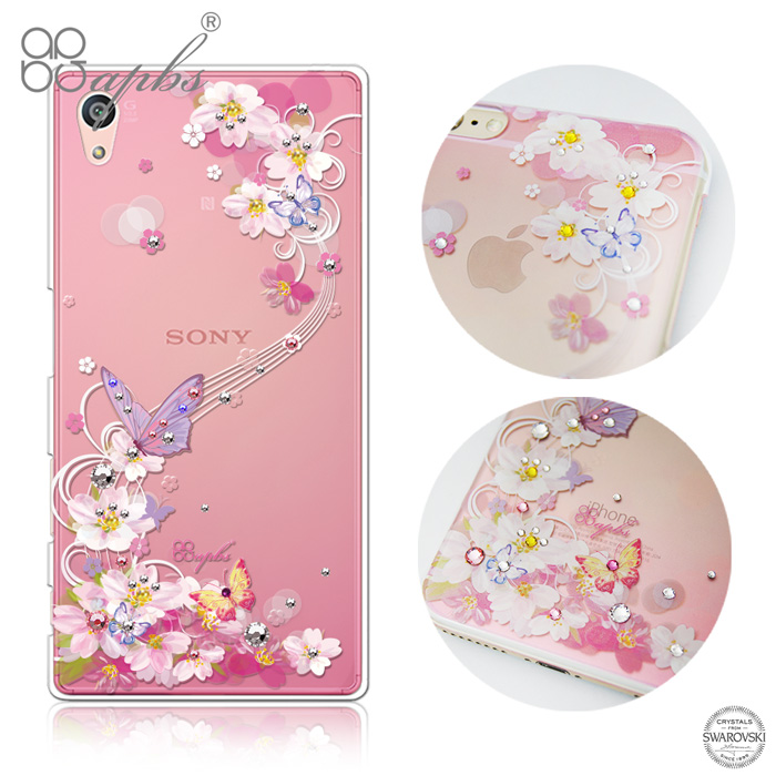 apbs Sony Xperia Z5 Premium 施華洛世奇彩鑽手機殼-迷蝶香