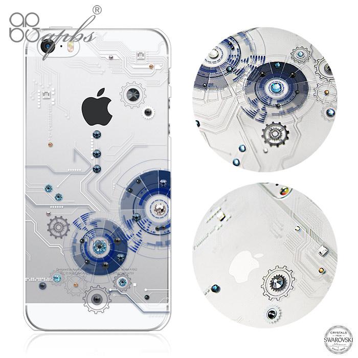 apbs APPLE iPhone SE / 5s / 5 施華洛世奇彩鑽手機殼-驅動