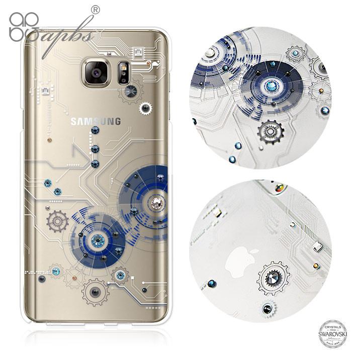 apbs Samsung Galaxy Note5 施華洛世奇彩鑽手機殼-驅動