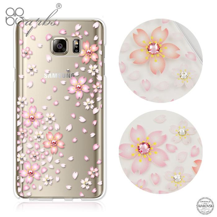 apbs Samsung Galaxy Note5 施華洛世奇彩鑽手機殼-櫻花