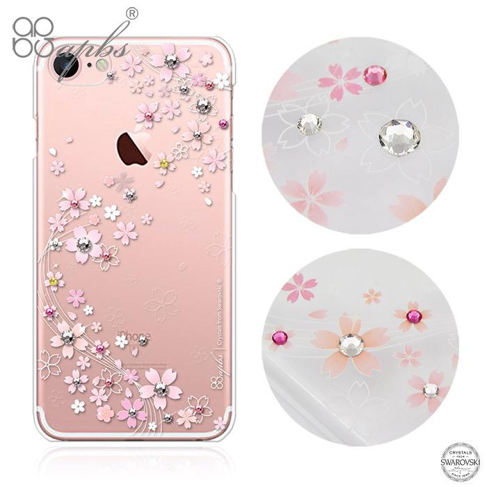 apbs iPhone8/7 Plus & iPhone8/7 施華洛世奇彩鑽手機殼-天籟之櫻