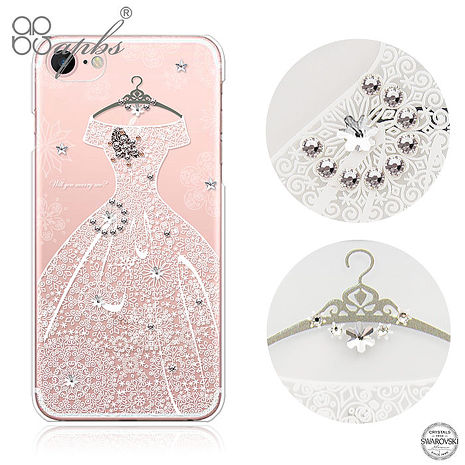 apbs iPhone8/7 Plus & iPhone8/7 施華洛世奇彩鑽手機殼-禮服奢華版