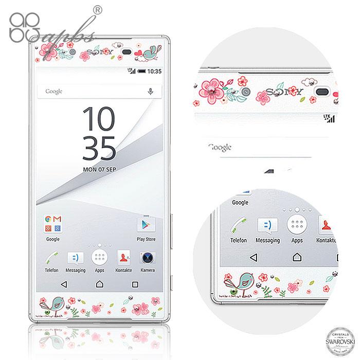 apbs Sony Xperia Z5 施華洛世奇彩鑽玻璃保護貼-相愛