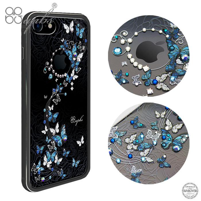 apbs iPhone7 & 7 Plus 施華彩鑽鋁合金屬框手機殼-消光黑藍色圓舞曲