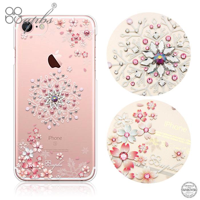 apbs iPhone8/7 Plus & iPhone8/7 施華洛世奇彩鑽手機殼-櫻飛雪