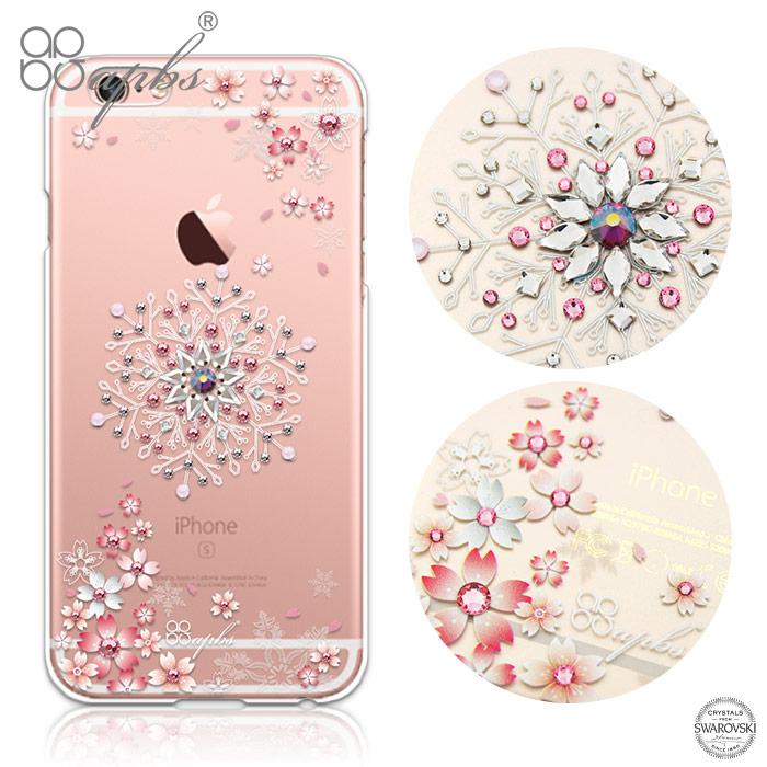 apbs iPhone6s/6 & 6s Plus/6 Plus 施華洛世奇彩鑽手機殼-櫻飛雪