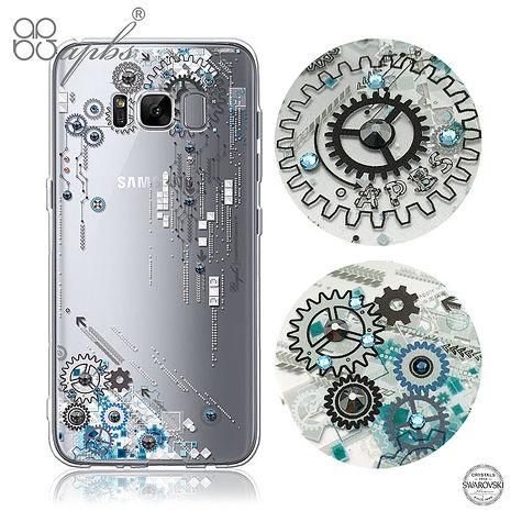 apbs Samsung系列 施華洛世奇彩鑽手機殼-源動