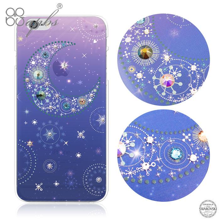 apbs iPhone6/6s & iPhone6/6s Plus 施華洛世奇彩鑽手機殼-星月藍