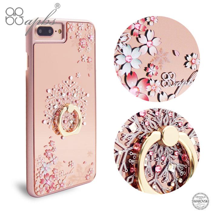 apbs iPhone8 Plus / 7 Plus / 6s Plus / 6 Plus 施華彩鑽鏡面指環扣手機殼-櫻飛雪